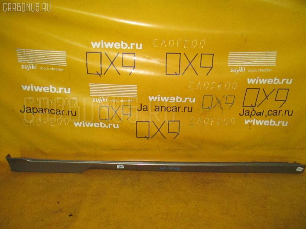 Порог кузова пластиковый ( обвес ) SUBARU LEGACY LANCASTER BHE. Фото 8