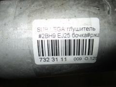 Глушитель Subaru Legacy wagon BH9 EJ25 Фото 4