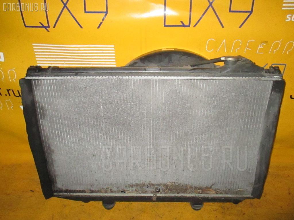 Радиатор ДВС TOYOTA CROWN MAJESTA UZS157 1UZ-FE. Фото 4