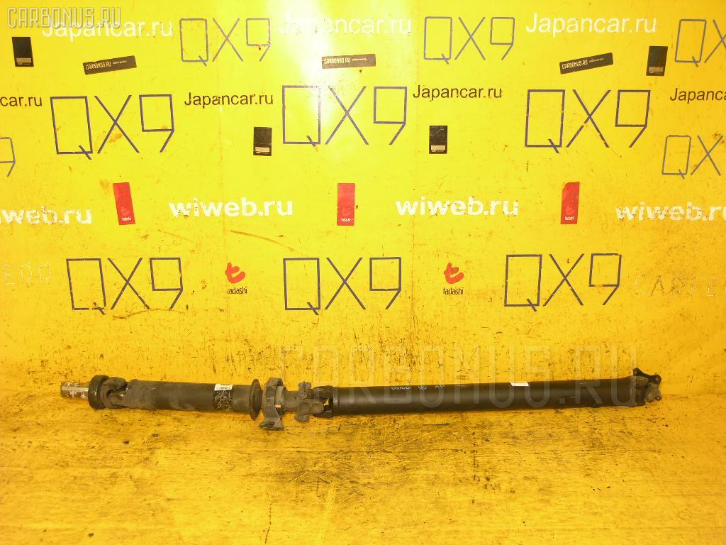 Кардан TOYOTA GX100 1G-FE. Фото 7