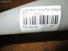Бачок омывателя NISSAN PRIMERA TP12 Фото 3