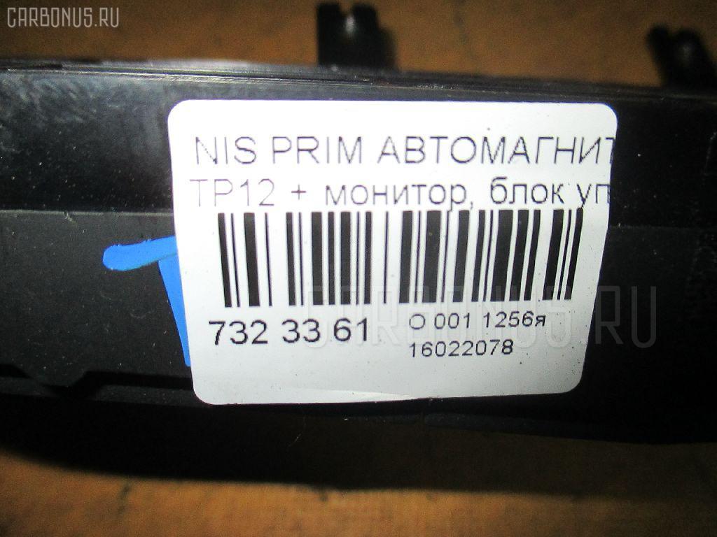 Автомагнитофон NISSAN PRIMERA TP12 Фото 5