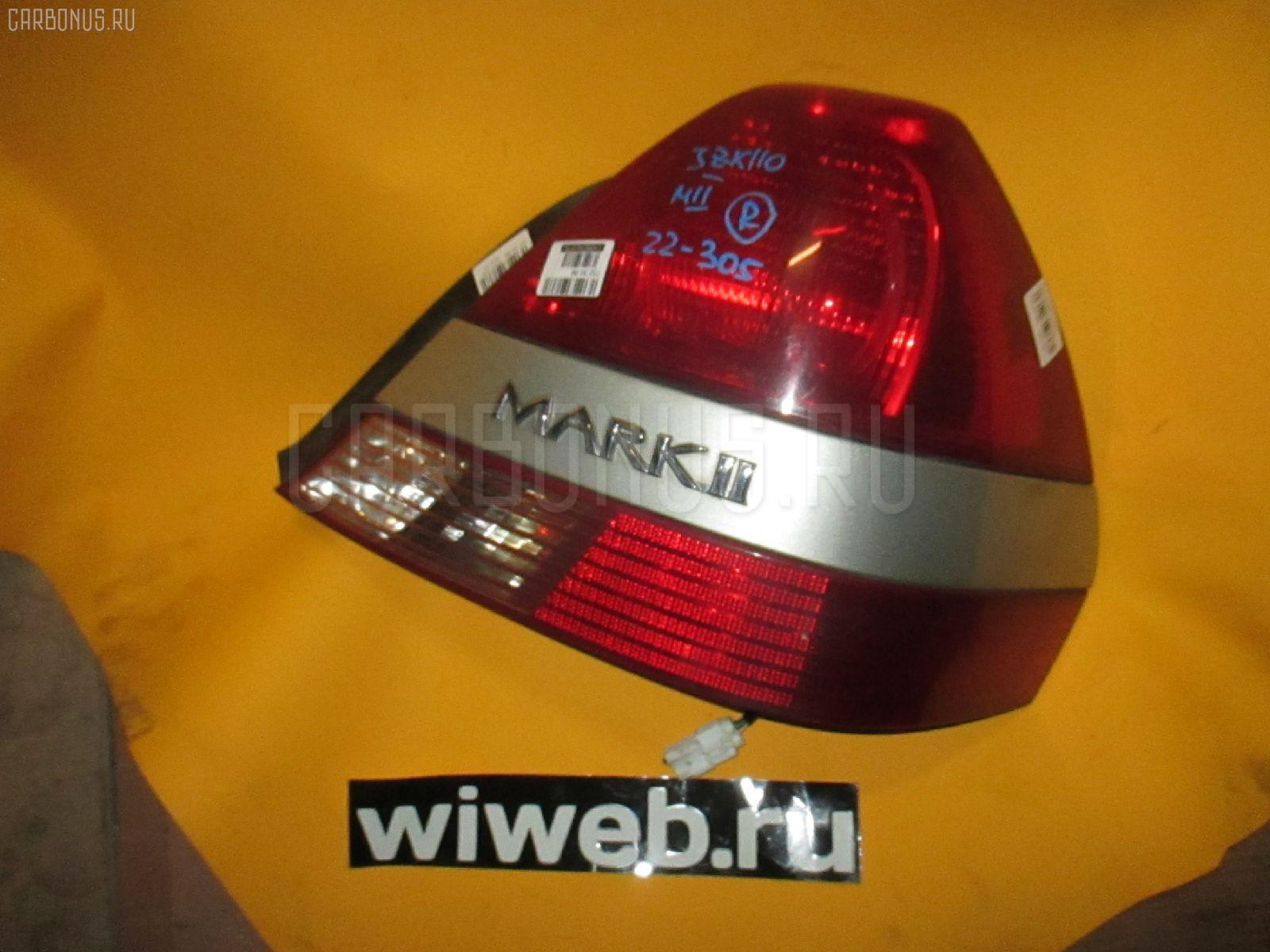 Стоп Toyota Mark ii JZX110 Фото 1