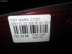 Стоп TOYOTA MARK II JZX110 Фото 3