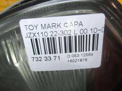 Фара TOYOTA MARK II JZX110 Фото 3