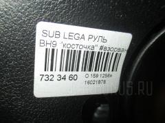Руль SUBARU LEGACY LANCASTER BH9 Фото 3