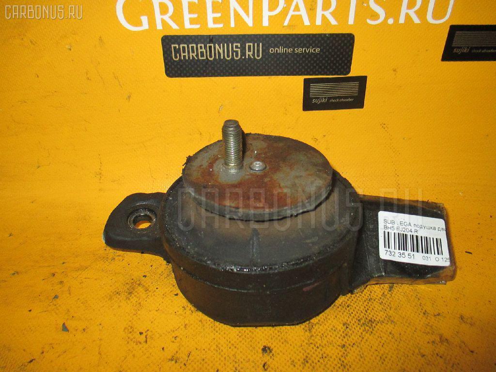 Подушка двигателя SUBARU LEGACY WAGON BH5 EJ204. Фото 1