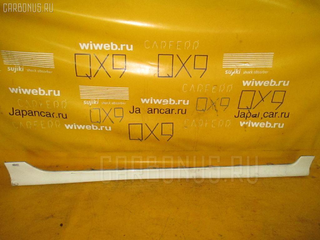 Порог кузова пластиковый ( обвес ) TOYOTA COROLLA SPACIO ZZE124N Фото 1
