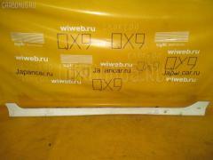 Порог кузова пластиковый ( обвес ) TOYOTA COROLLA SPACIO ZZE124N Фото 3
