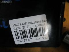 Подушка двигателя Mazda Familia s-wagon BJ5W ZL Фото 3