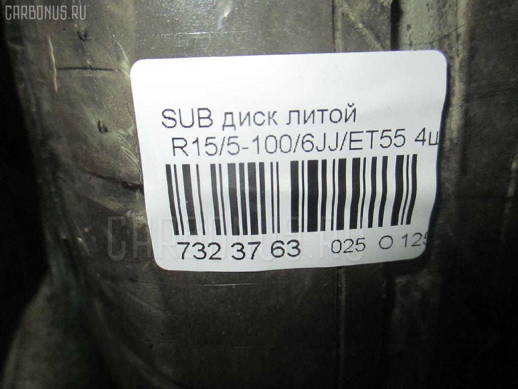 Диск литой ENKEI R15 / 5-100 / 6JJ / ET+55 Фото 6