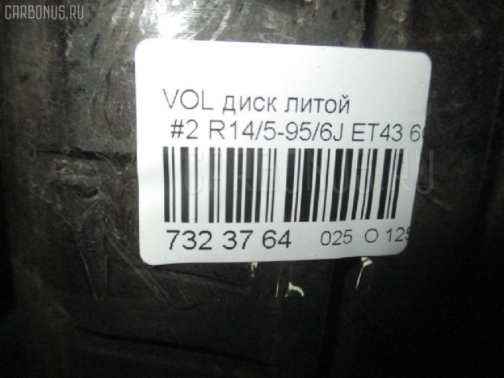 Диск литой R14 / 5-95 / 6J / ET+43 Фото 10