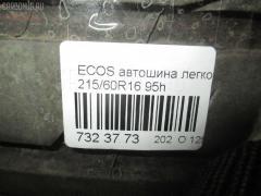 Автошина легковая летняя Ecos ex20rv 215/60R16 BRIDGESTONE Фото 3