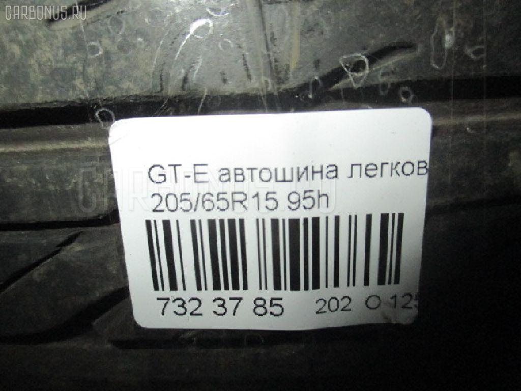Автошина легковая летняя GT-ECO STAGE 205/65R15 GOODYEAR Фото 3