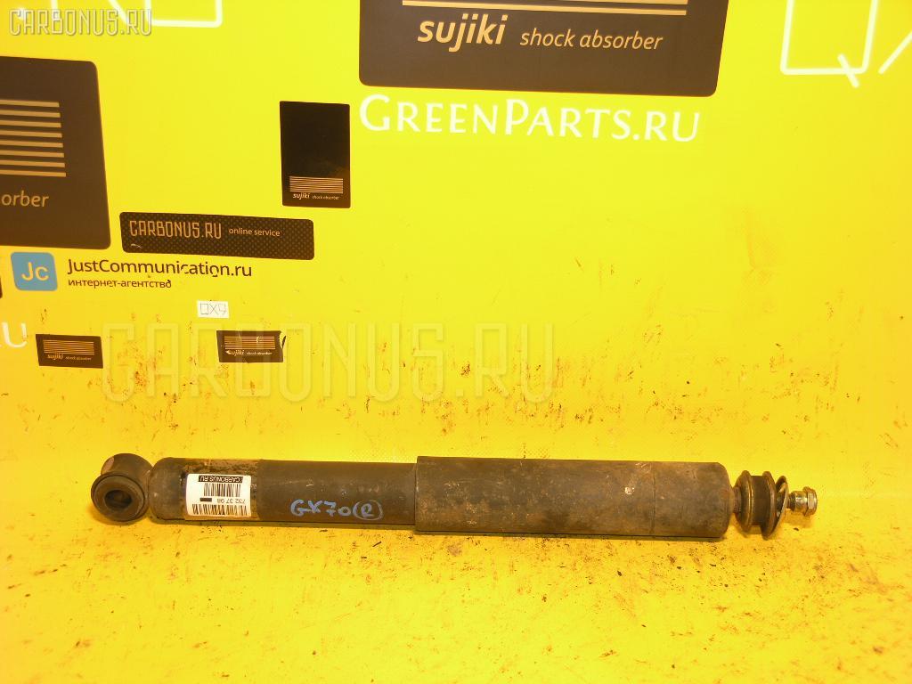 Амортизатор TOYOTA MARK II WAGON GX70G Фото 1