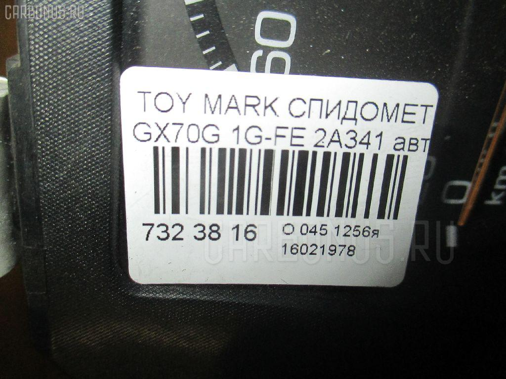 Спидометр TOYOTA MARK II WAGON GX70G 1G-FE Фото 3