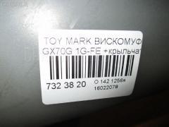 Вискомуфта TOYOTA MARK II WAGON GX70G 1G-FE Фото 3