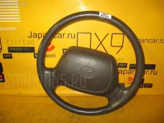 Руль Toyota Mark ii wagon GX70G Фото 2