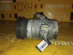 Компрессор кондиционера Toyota Gaia SXM15G 3S-FE Фото 1