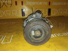 Компрессор кондиционера Toyota Gaia SXM15G 3S-FE Фото 3