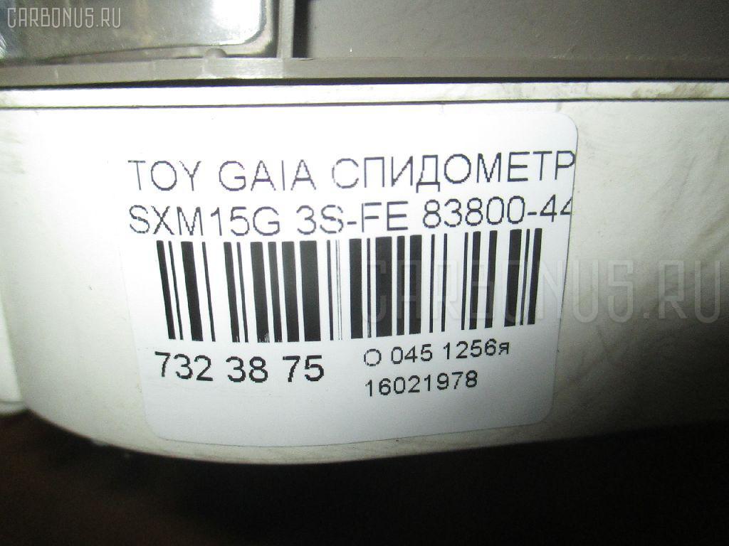 Спидометр TOYOTA GAIA SXM15G 3S-FE Фото 7