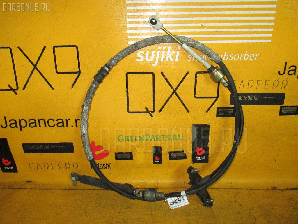 Тросик на коробку передач TOYOTA GAIA SXM15G 3S-FE. Фото 9