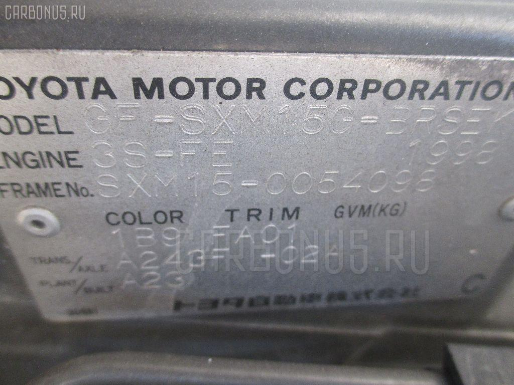 Амортизатор двери TOYOTA GAIA SXM15G Фото 2