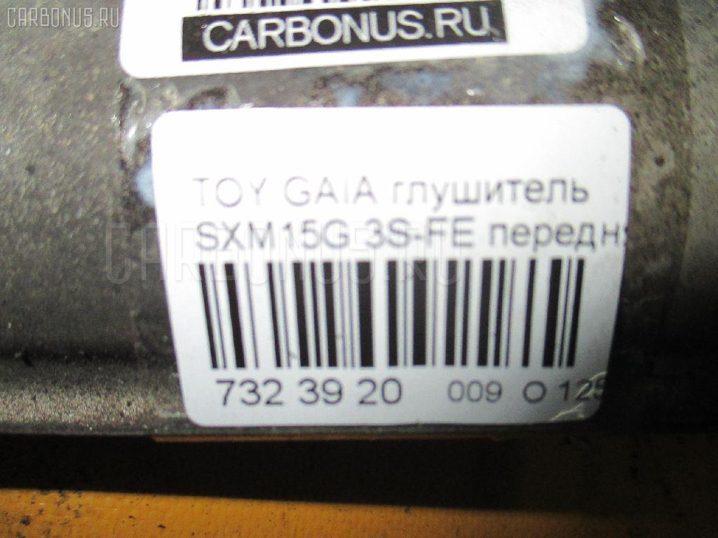 Глушитель TOYOTA GAIA SXM15G 3S-FE Фото 7