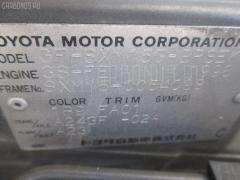 Глушитель Toyota Gaia SXM15G 3S-FE Фото 3