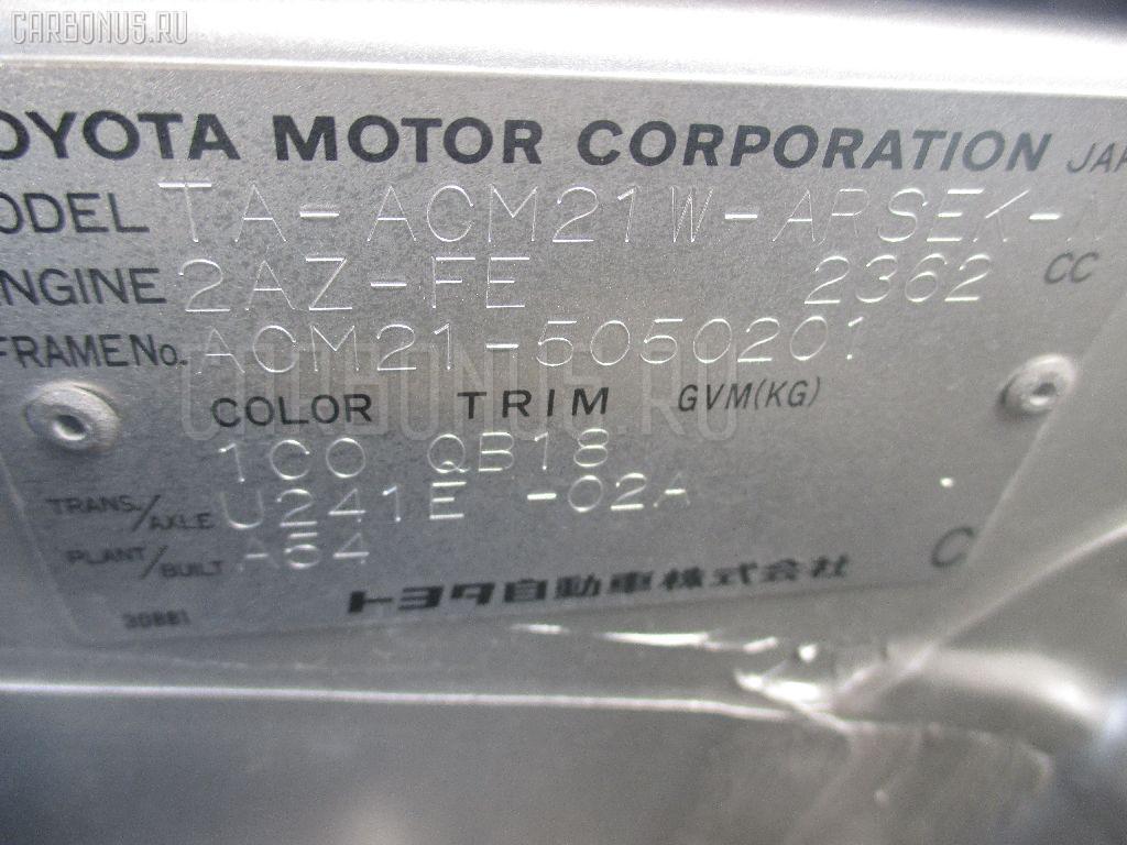 Генератор TOYOTA IPSUM ACM21W 2AZ-FE Фото 5