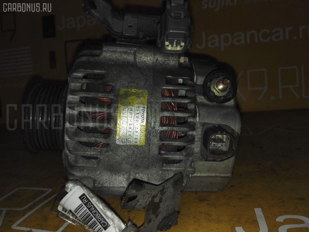 Генератор TOYOTA IPSUM ACM21W 2AZ-FE Фото 4
