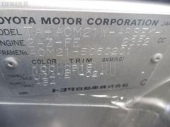 Стеклоподъемный механизм TOYOTA IPSUM ACM21W Фото 2