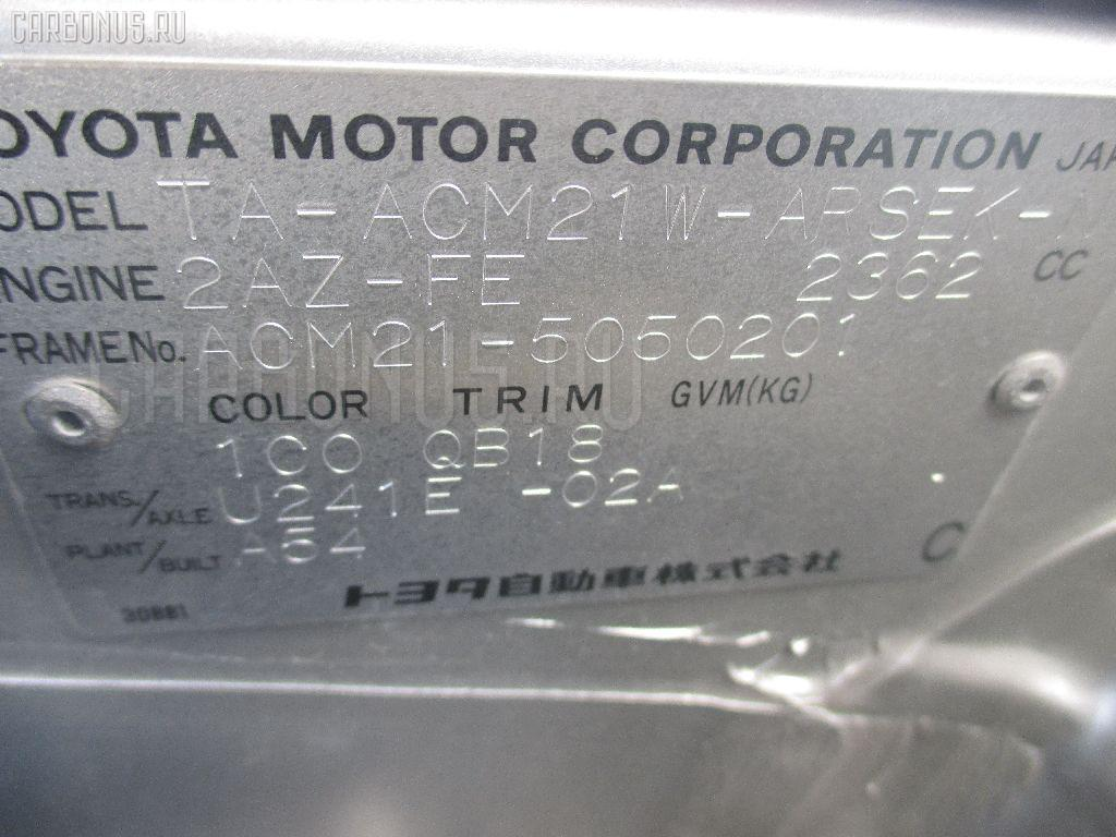 Рулевая колонка TOYOTA IPSUM ACM21W Фото 3