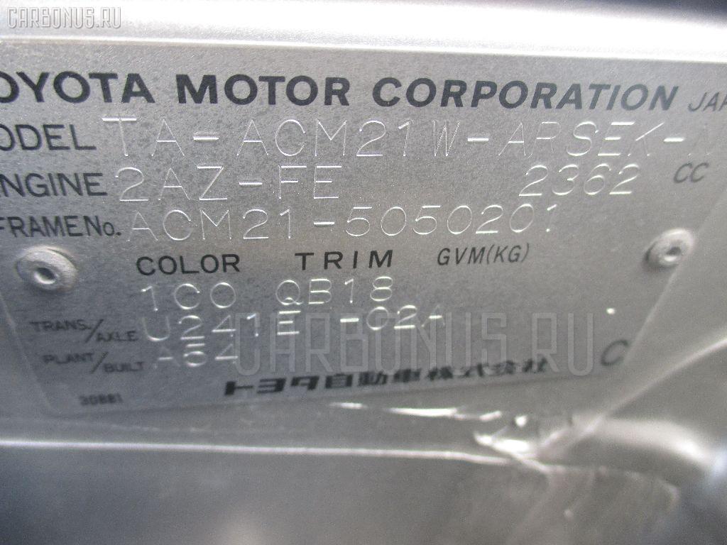 Мотор привода дворников TOYOTA IPSUM ACM21W Фото 3