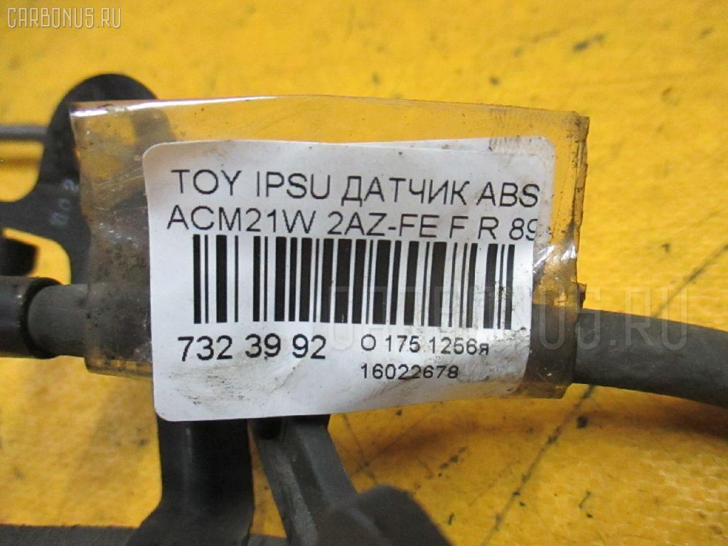 Датчик ABS TOYOTA IPSUM ACM21W 2AZ-FE Фото 6