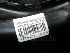 Балка под ДВС Toyota Ipsum ACM21W 2AZ-FE Фото 6