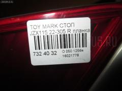 Стоп TOYOTA MARK II JZX115 Фото 3