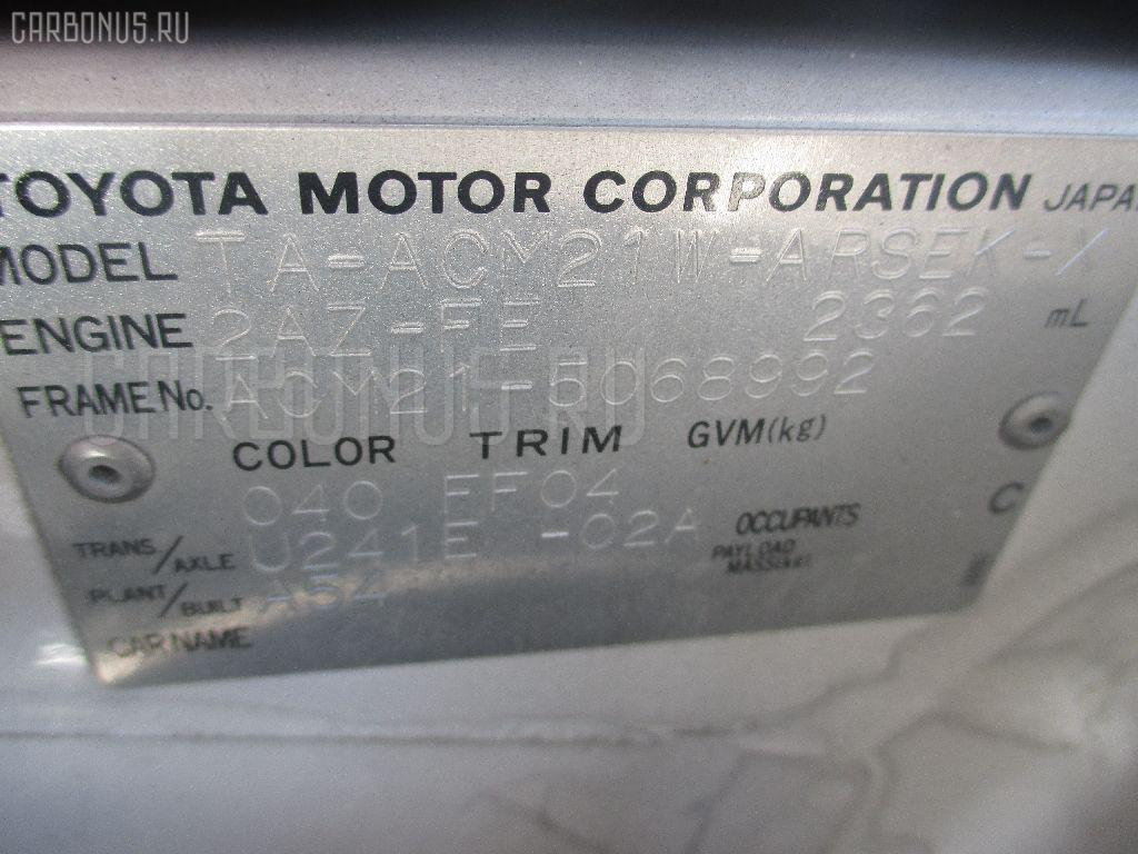 Гидроусилитель TOYOTA IPSUM ACM21W 2AZ-FE Фото 5