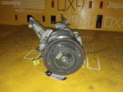Компрессор кондиционера Toyota Ipsum ACM21W 2AZ-FE Фото 2