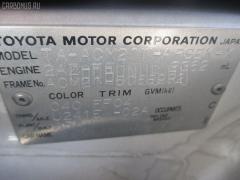 Катушка зажигания Toyota Ipsum ACM21W 2AZ-FE Фото 3