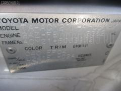 Глушитель TOYOTA IPSUM ACM21W 2AZ-FE Фото 2