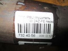 Глушитель Toyota Ipsum ACM21W 2AZ-FE Фото 6