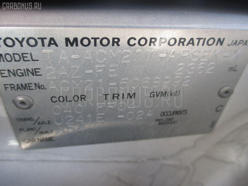 Радиатор печки TOYOTA IPSUM ACM21W 2AZ-FE Фото 3