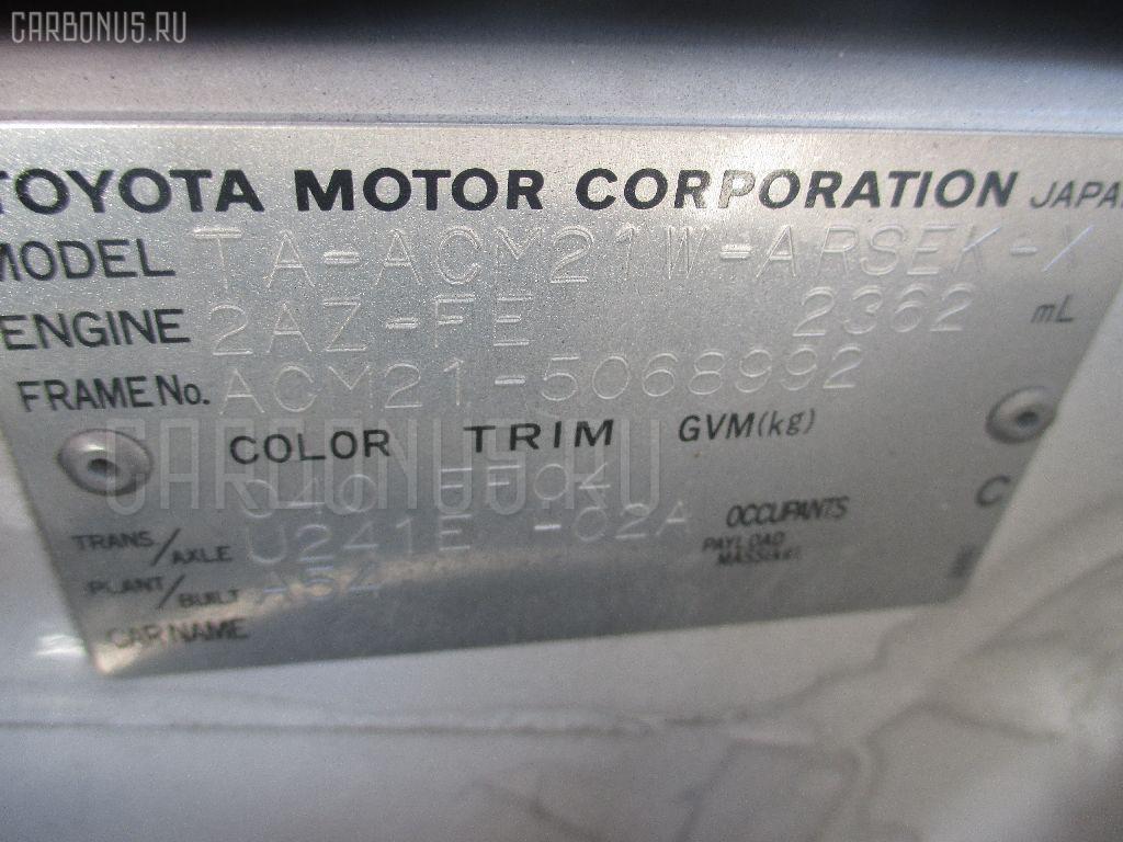 Решетка под лобовое стекло TOYOTA IPSUM ACM21W Фото 2