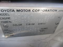 Планка под лобовое стекло TOYOTA IPSUM ACM21W Фото 3