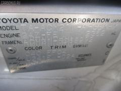 Корпус воздушного фильтра Toyota Ipsum ACM21W 2AZ-FE Фото 3