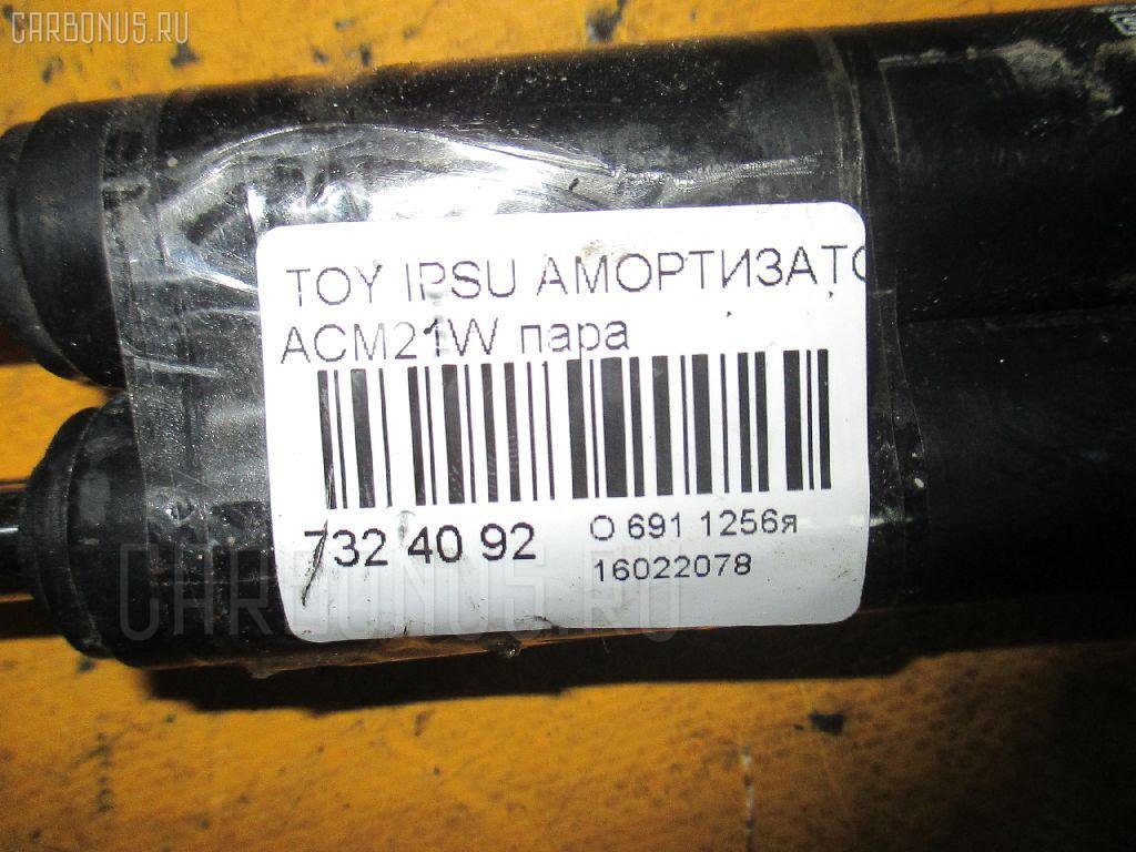 Амортизатор двери TOYOTA IPSUM ACM21W Фото 6
