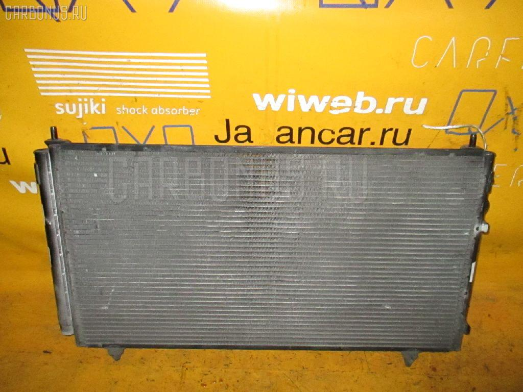 Радиатор кондиционера TOYOTA IPSUM ACM21W 2AZ-FE. Фото 7