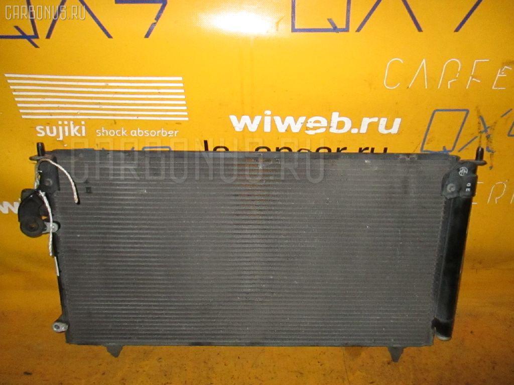 Радиатор кондиционера TOYOTA IPSUM ACM21W 2AZ-FE. Фото 8