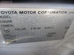 Радиатор кондиционера TOYOTA IPSUM ACM21W 2AZ-FE Фото 3